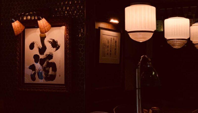 小酒 Sake Bar