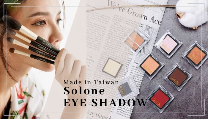 solone eye shadow