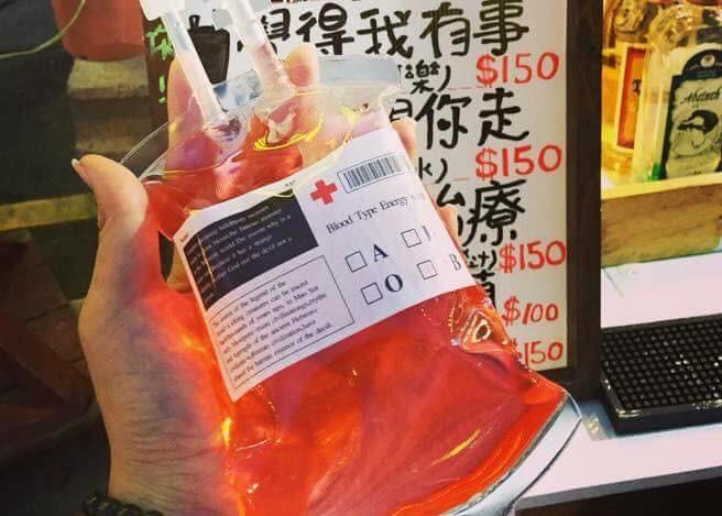 My醉_buy drunk 墾丁調酒吧