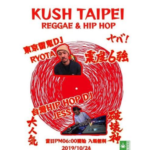 KUSH Taipei
