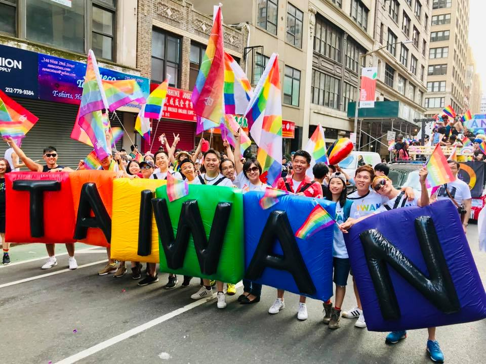 台湾LGBTプライド