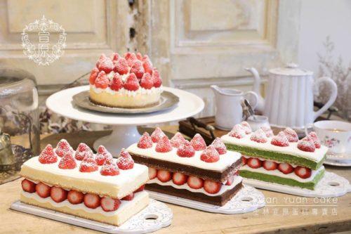 士林宣原蛋糕專賣店