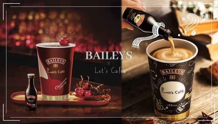 Let's Café x Baileys