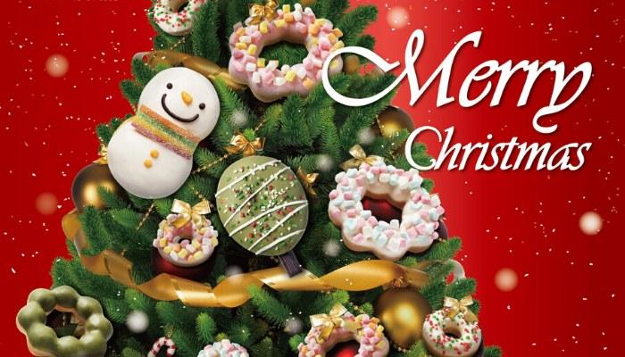 台湾ミスドのクリスマス