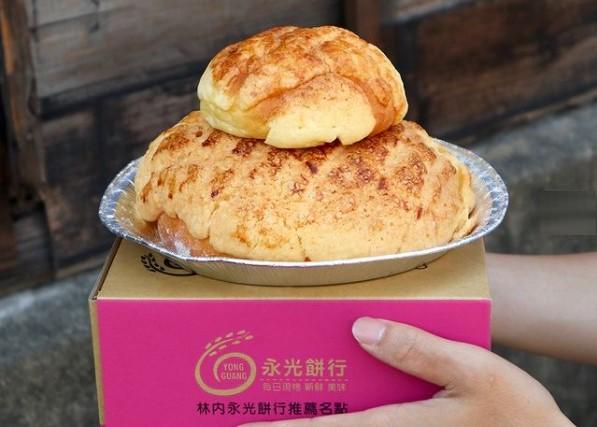 永光麵包店