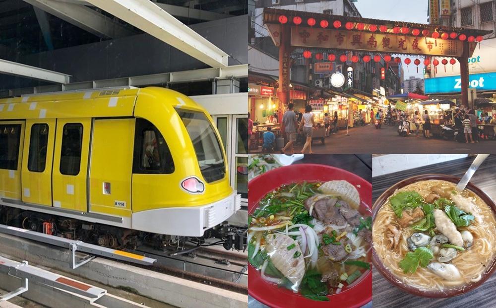 捷運環狀線吃遍「新北6大美食商圈」!幸福站消夜一條街、南洋風夜市必逛