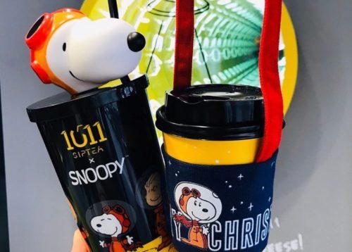 1011 • Sip Tea