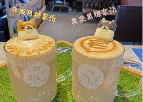 斗。宅商社Café & Bar