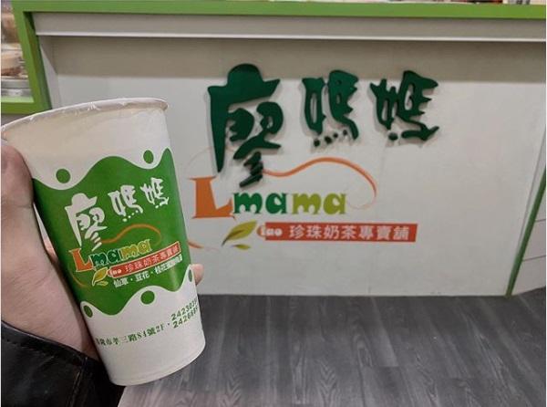 廖媽媽珍珠奶茶專賣舖