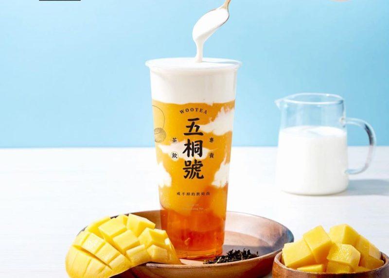 「五桐號WooTea」は自家製ゼリーが人気のドリンク店!