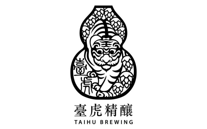 Collaboration Release Party !! 臺虎精釀 Taihu Brewing 8TAP TAKE OVER