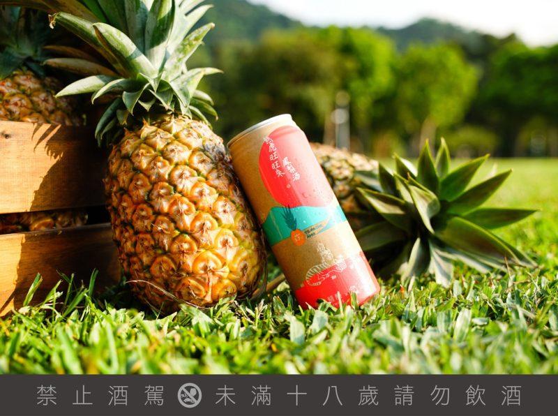 タイフーブルーイング(臺虎精釀 Taihu Brewing)の新作2品