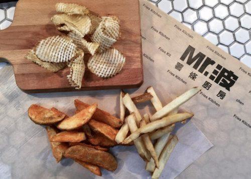 Mr.波薯條廚房