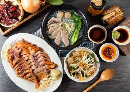鵝樂香傳統鵝肉專賣店