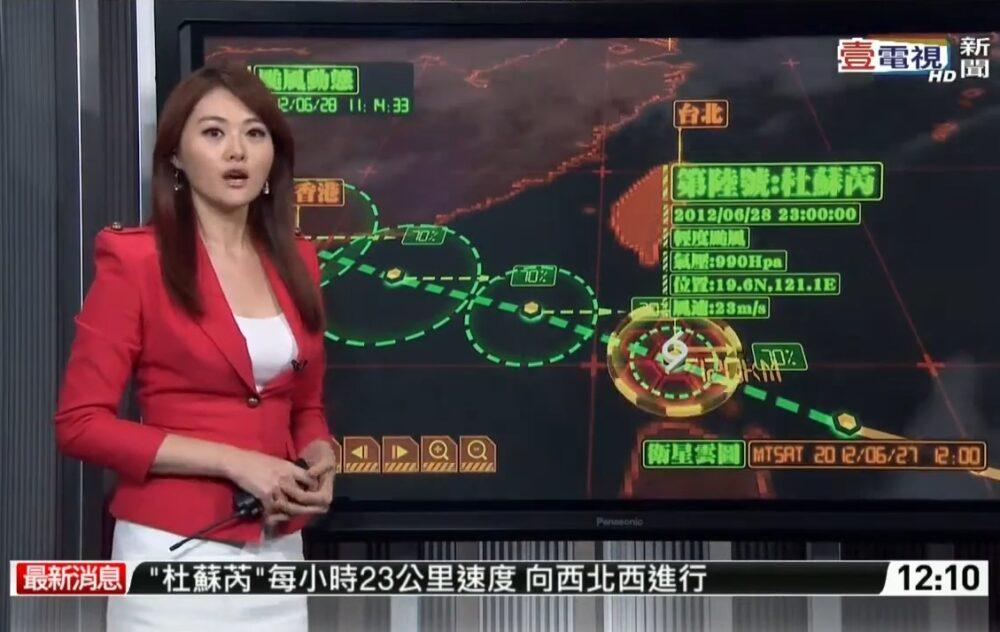台湾の天気予報がエヴァンゲリオンすぎる件