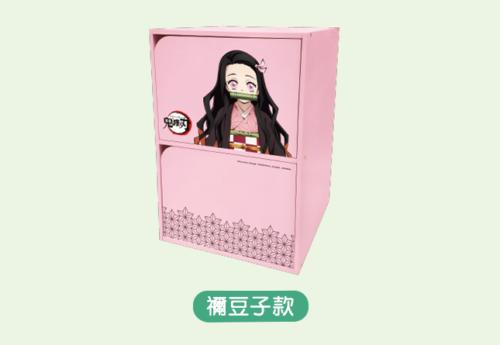 台湾セブン