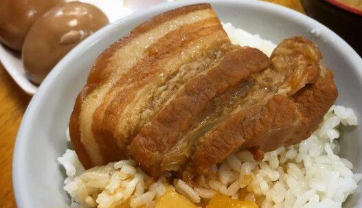 中正堂焢肉飯