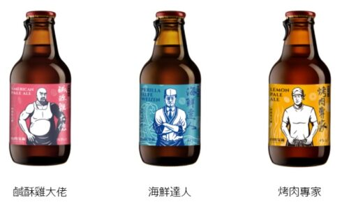 台灣艾爾啤酒