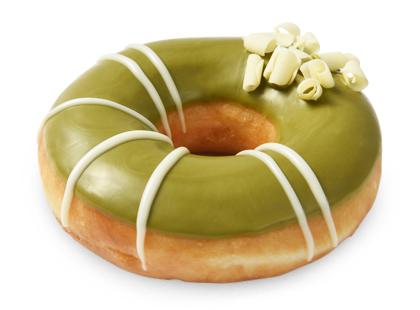 Krispy Kreme Taiwan
