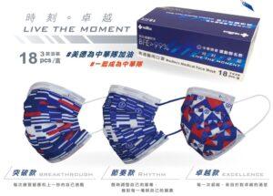 東京オリンピックデザインマスク